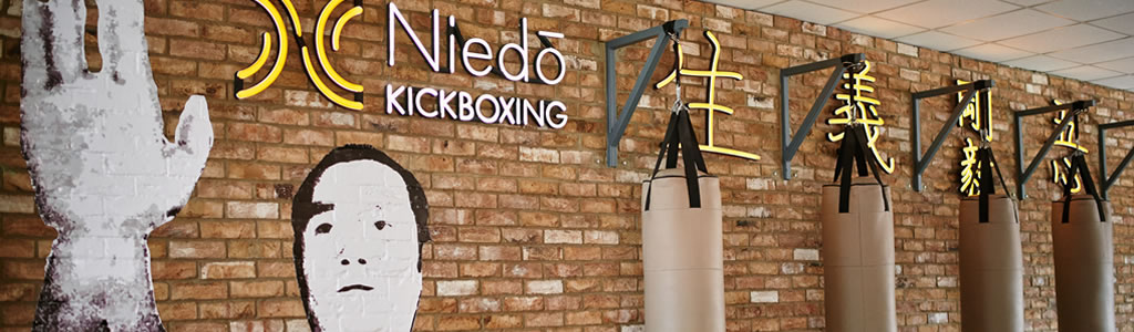 About Niedo Kickboxing